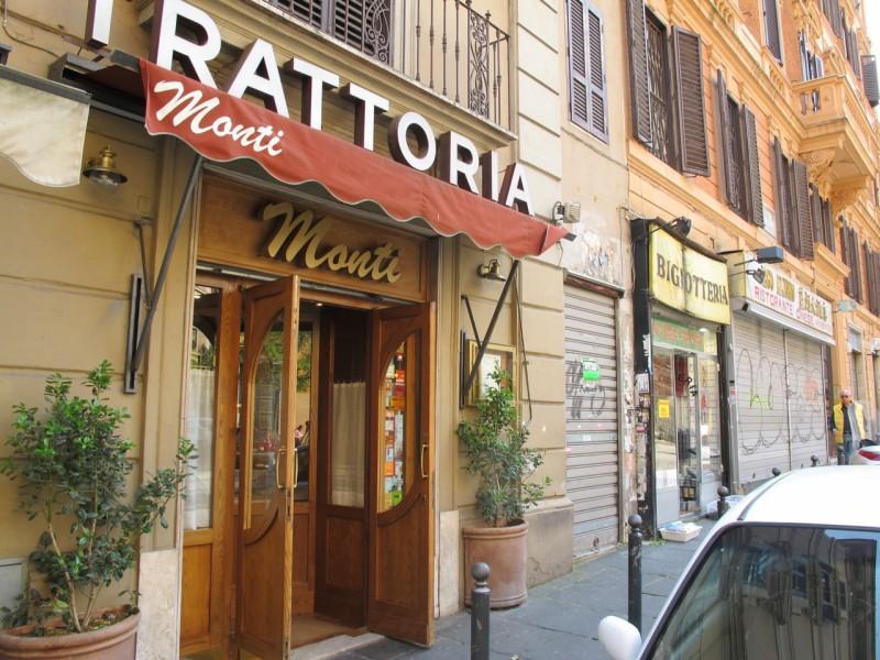 Траттория «Монти» Чтобы уверенно занять место в скромном по размеру, всего на 12 столов, ресторанчик