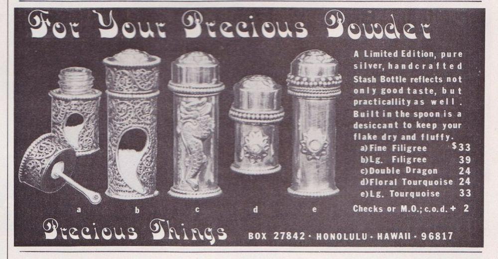 Реальная реклама из журналов 70-80х годов: «Мы продаём кокаин и кокаиновые принадлежности»