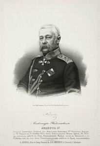 Александр Николаевич Лидерс, генерал-адъютант генерал от инфантерии