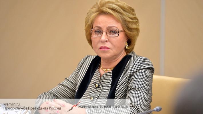 Сенаторы скинулись по4 тысячи руб. нановогодний фуршет