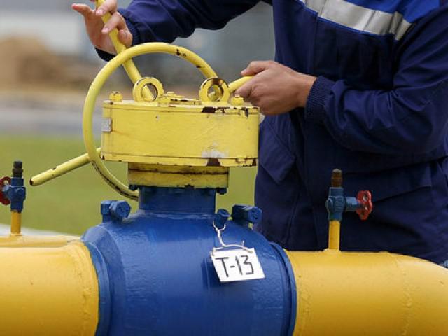 Польша решила нарастить поставки газа в Украинское государство