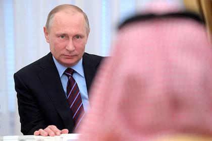 Путин: Действия столицы иЭр-Рияда позволяют стабилизировать ситуацию нанефтяных рынках