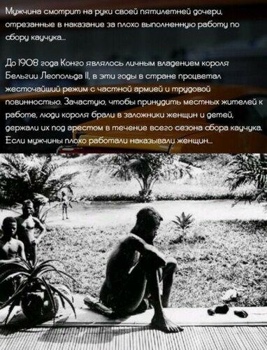 """Истории о """"европейской цивизованности"""" от Олеся Бузины"""