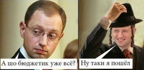 Одна крыса с корабля уже сваливает: Яценюк подал в отставку