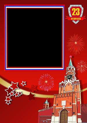 Рамка на 23 февраля с праздничным салютом над Мавзолеем и звездами