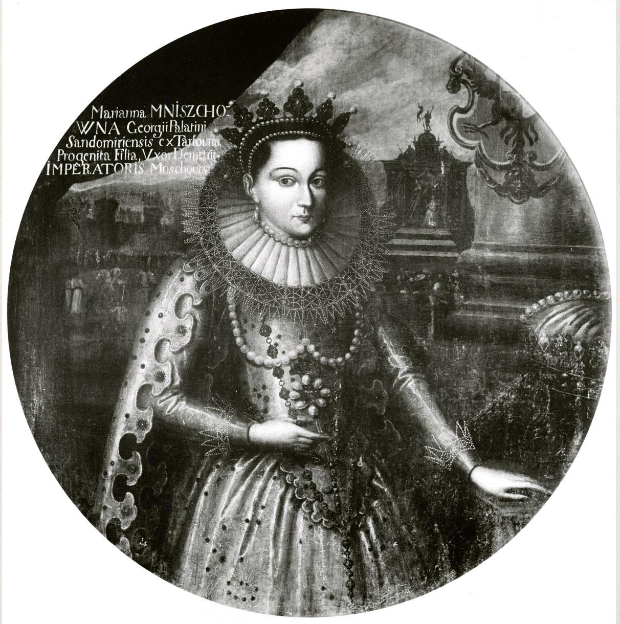124. Портрет Марины Мнишек