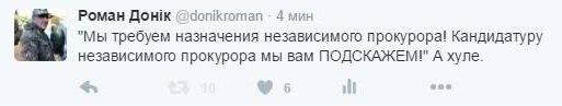Бригинец и Белоцерковец приняли присягу в Раде - Цензор.НЕТ 6661