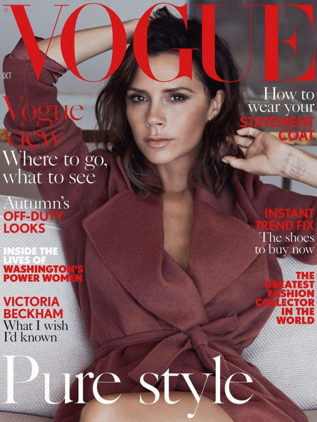 VICTORIA BECKHAM Returns On The Cover of BRITISH VOGUE