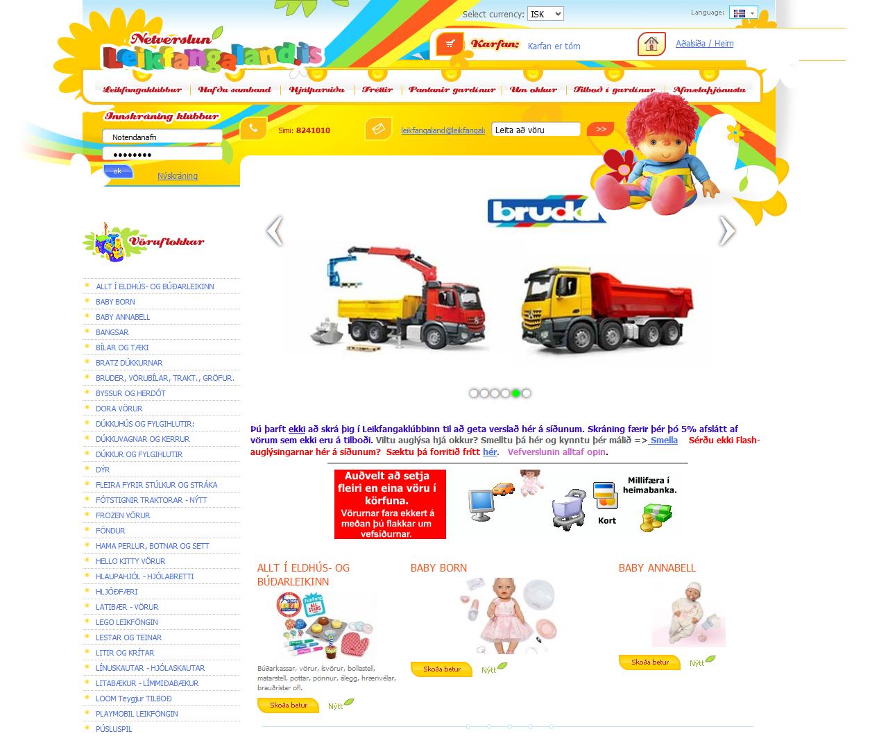 Оформление интернет-магазина детских товаров