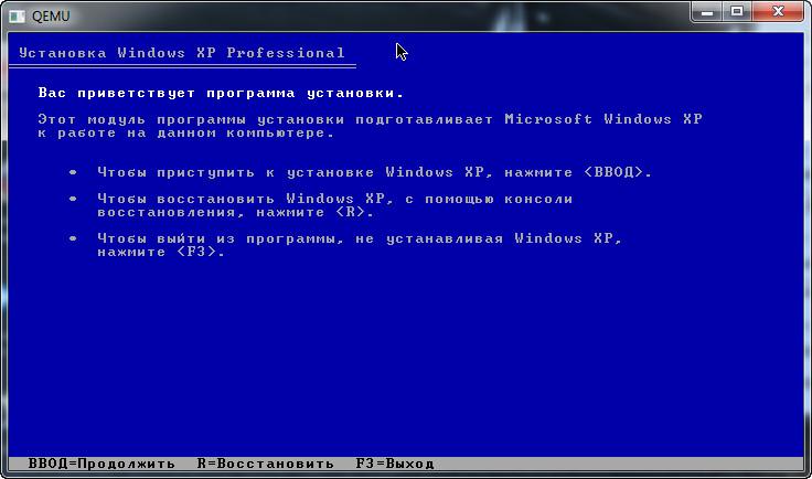 Программа multiboot usb rus