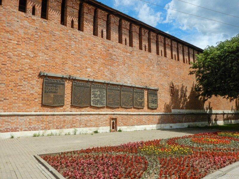 Памятная скрижаль в честь подвигов смолян, Смоленск