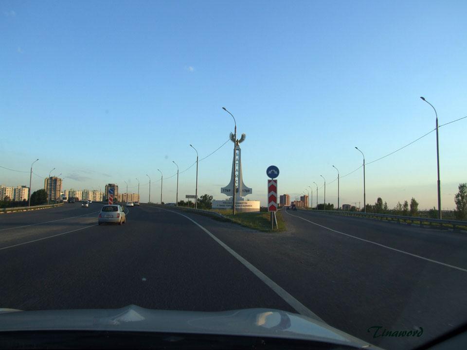 Батайск-00.jpg