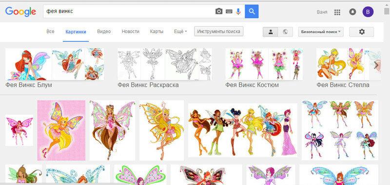 Как искать в поисковике картинки? 0_14c3ff_1aaf6e13_XL