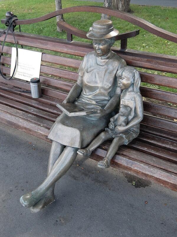 Кемерово - Скульптура на набережной