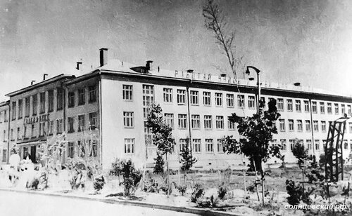 Школа 1000, 1963г.