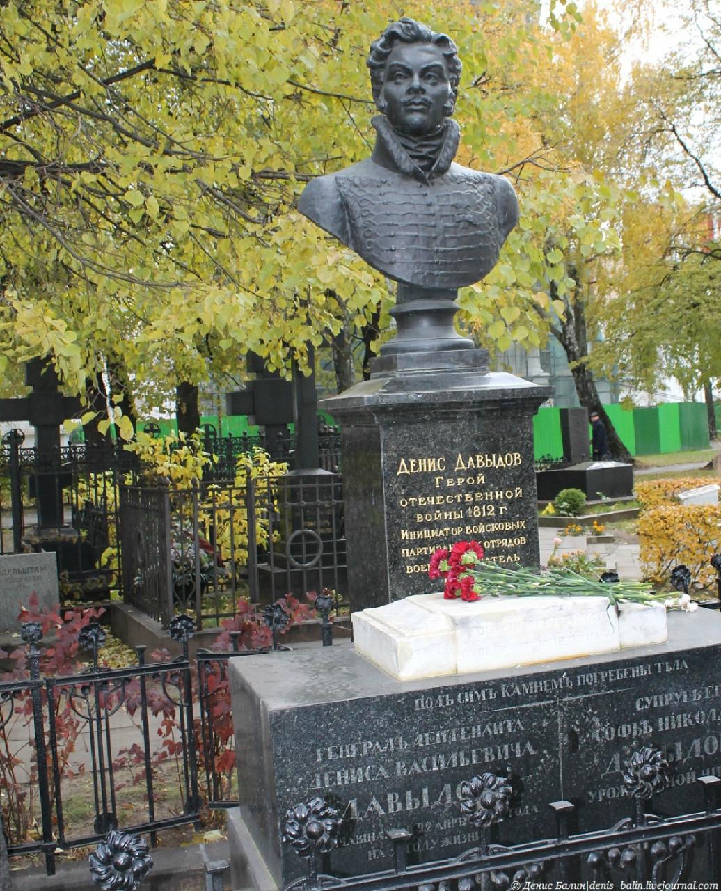 Новодевичье кладбище старинное надгробие Прямоугольный вертикальный памятник Пионерский