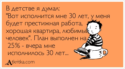 atkritka_1392981632_480.jpg