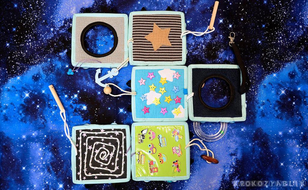 кубик инопланетянин (2).JPG