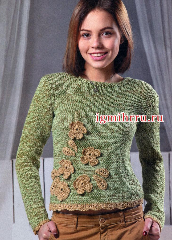 Внимание на декор! Классический пуловер с аппликацией. Вязание спицами и крючком