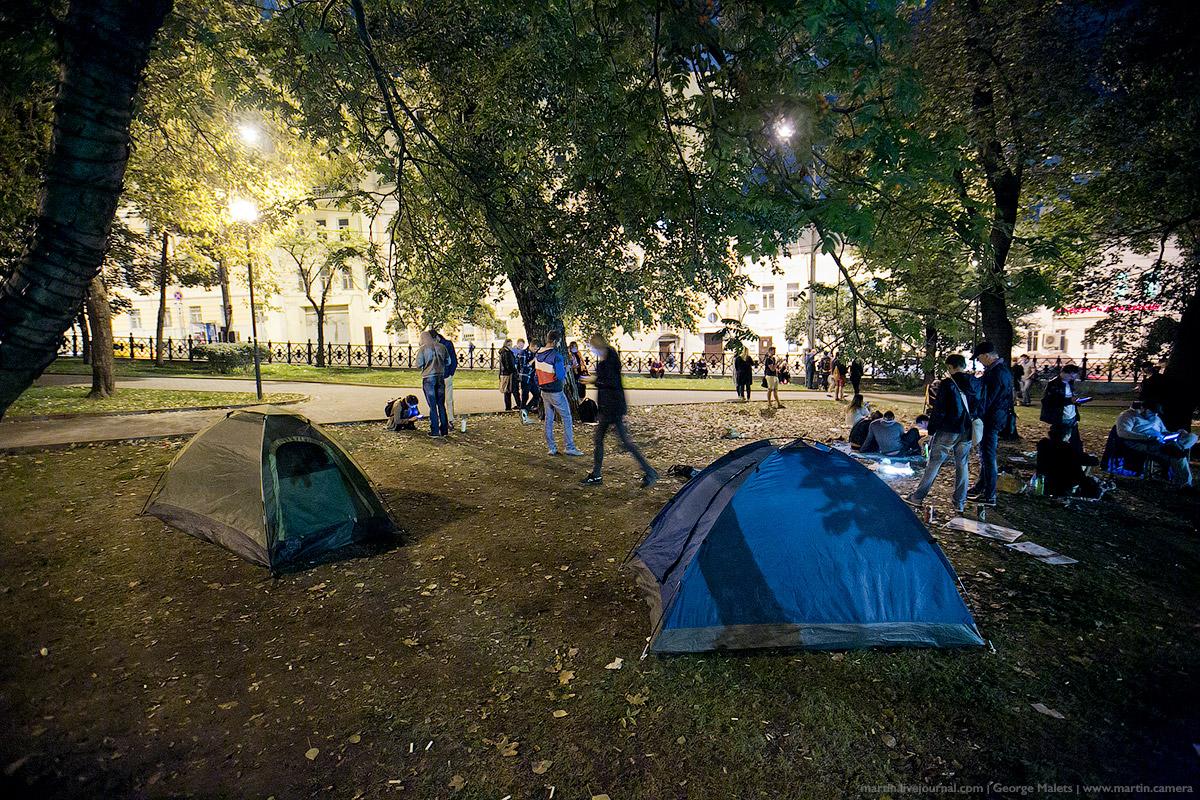 Покемоны устроили палаточный городок