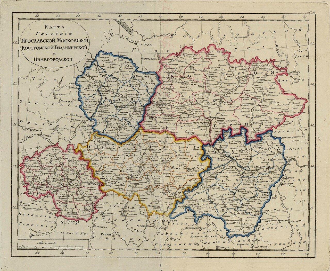 05. Карта губерний Ярославской, Московской, Костромской, Владимирской и Нижегородской