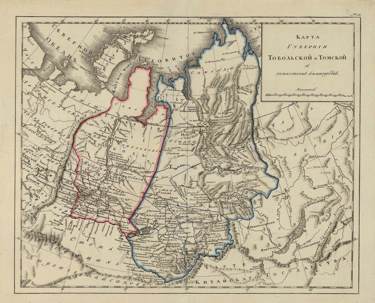 14. Карта губернии Тобольской и Томской