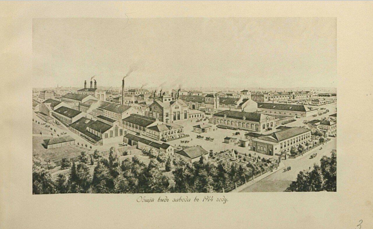 03. Общий вид завода в 1914