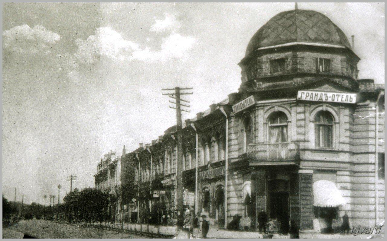 Угол улиц Харьковской и Дворянской. Гранд-отель