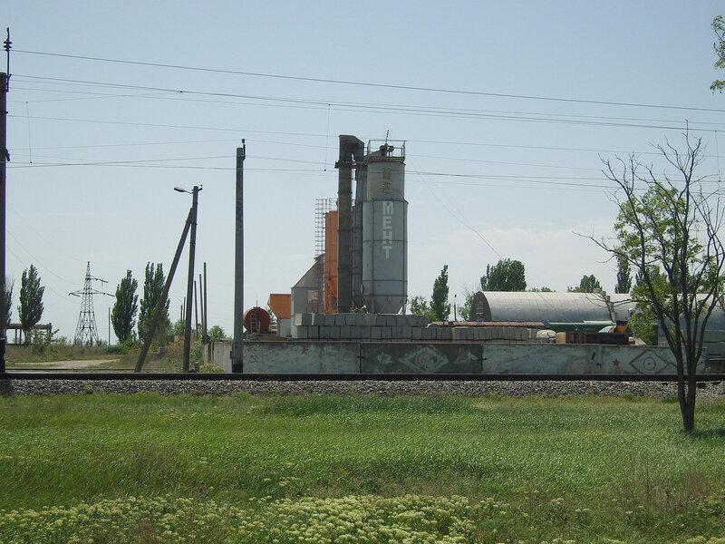 """""""це мент"""" на окраине станции Геническ"""