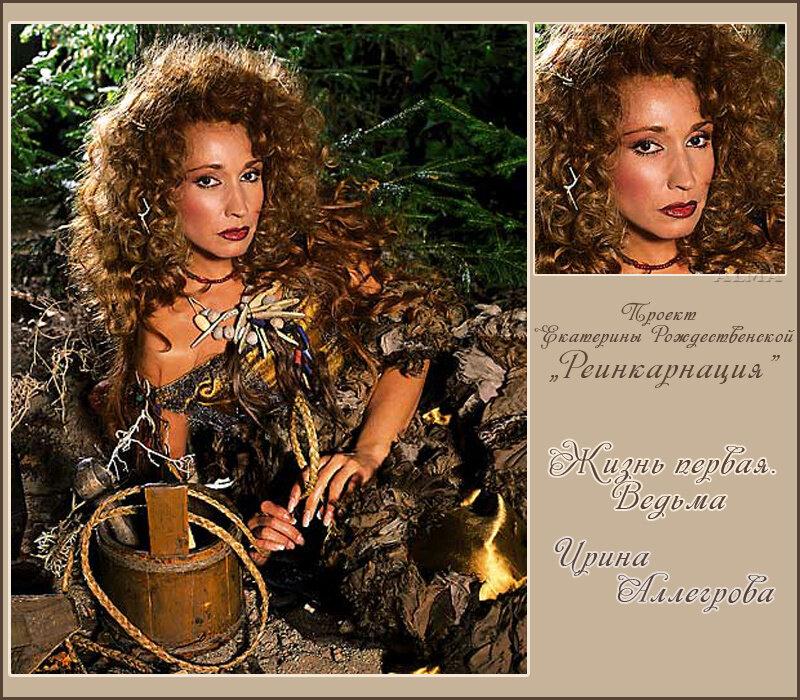http://img-fotki.yandex.ru/get/6/121447594.12b/0_8e265_bccb6b95_XL.jpg