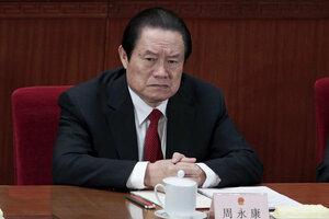 Экс-министра безопасности КНР посадили на пожизненный срок