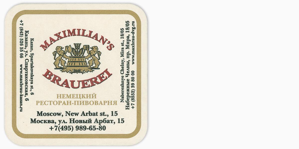 Maximilian's Brauerei #13
