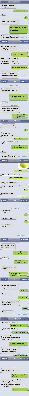 http://img-fotki.yandex.ru/get/6/130422193.107/0_8007d_de48cc9d_orig