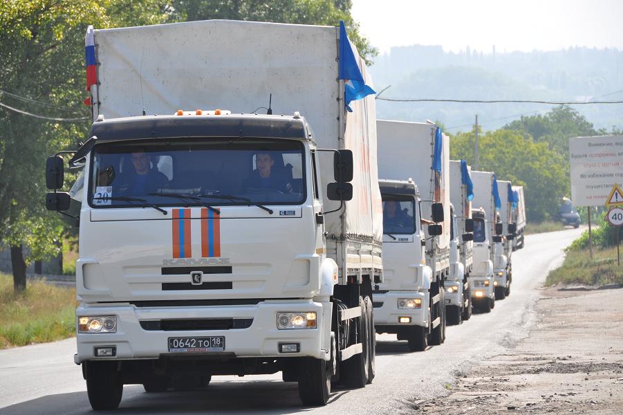 Гуманитарный конвой.png