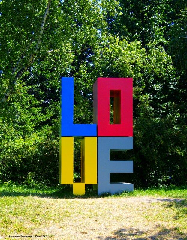 Скульптура «LOVE (CMYK version)»