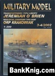 Журнал Military Model 3-4/2002 - Ship Jeremiah O'brien & ORP Krakowiak