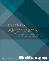 Книга Essential Algorithms: A Practical Approach to Computer Algorithms