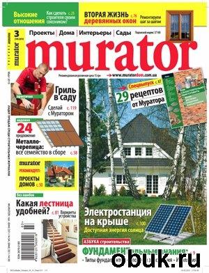 Книга Murator №3 (март 2010)