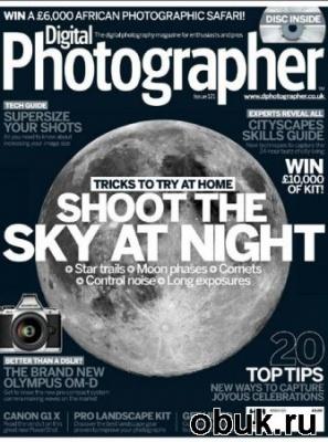 Книга Digital Photographer - No.121 2012