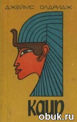 Книга Каир. Биография города