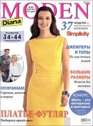 Diana Moden № 4 2012