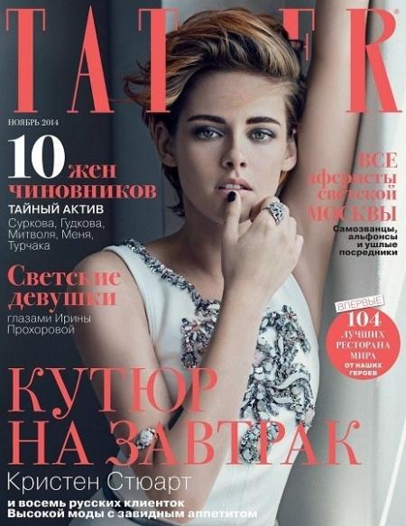 Книга Журнал: Tatler №11 (ноябрь 2014)