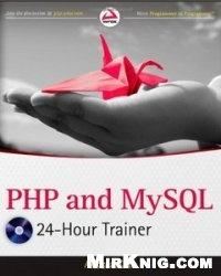 Книга PHP and MySQL 24-Hour Trainer