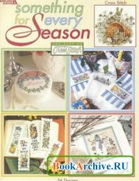 Книга Something for every season
