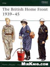 Книга Osprey Elite №109. The British Home Front 1939-45