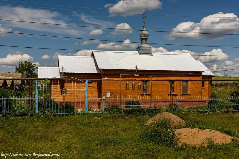 материала Шерсть продажа домов богородский район самарская область село тростянка таком случае есть