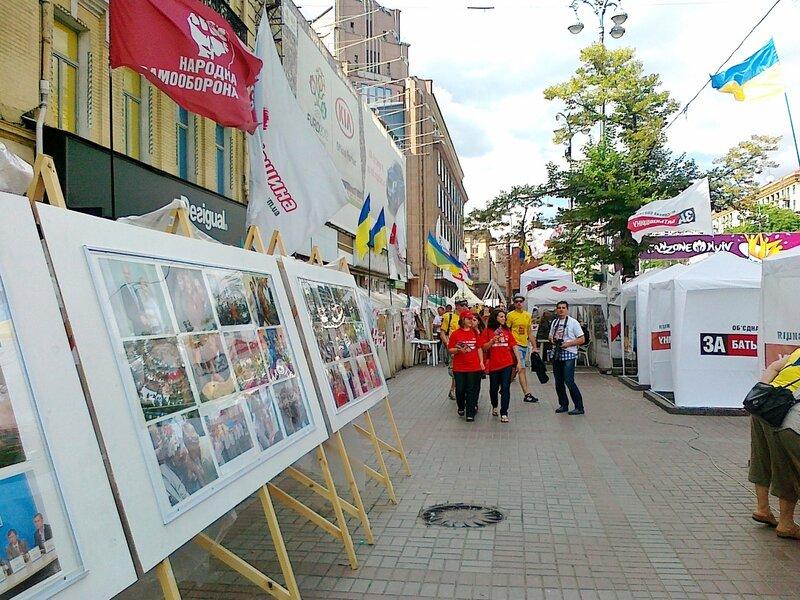 Палаточный лагерь Юлии Тимошенко на Крещатике