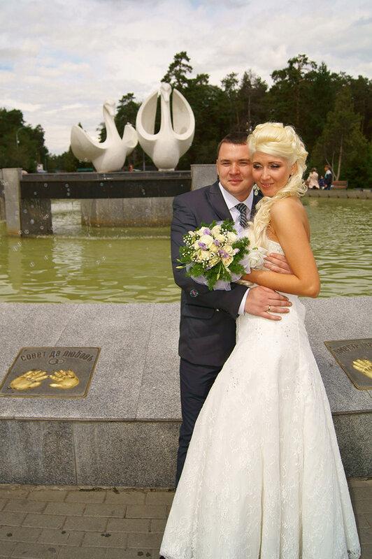 Илья и Екатерина