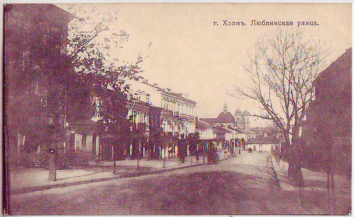 Люблинская улица