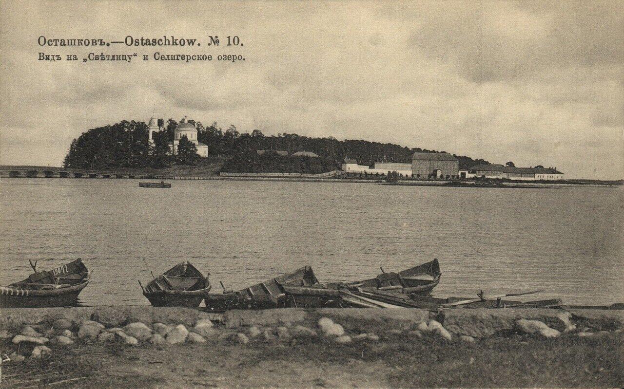 Вид на Светлицу и Селигерское озеро